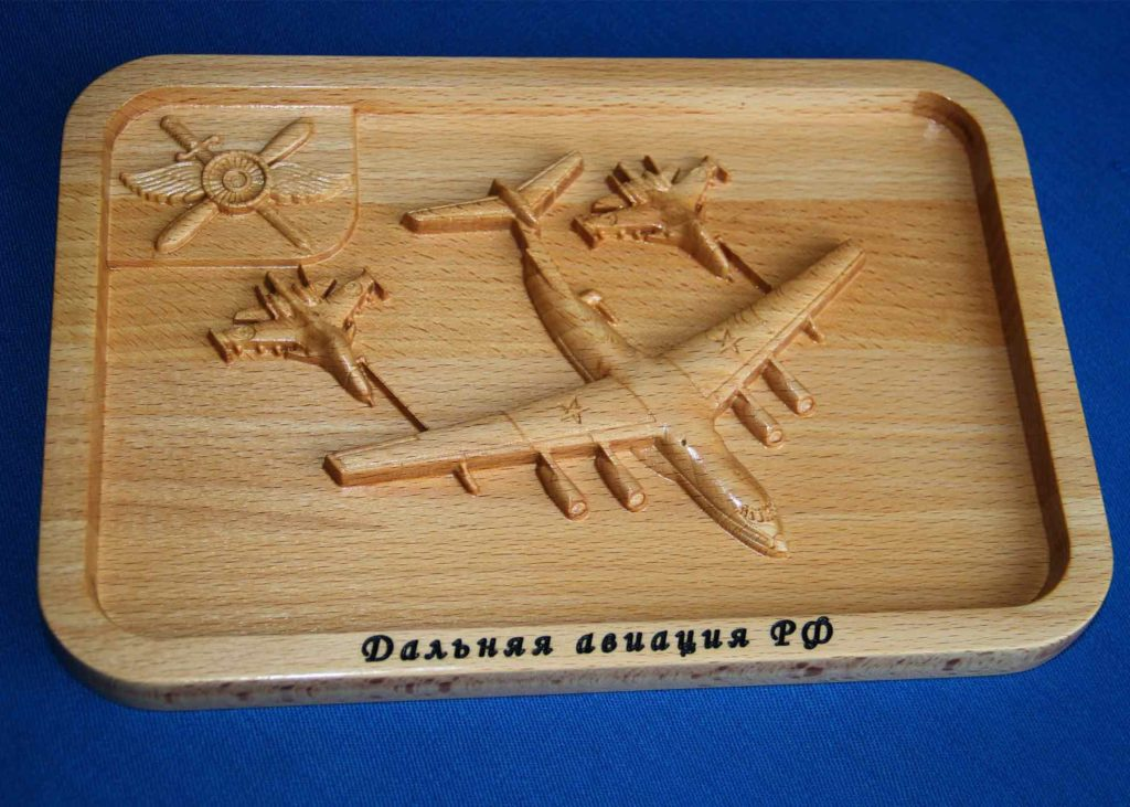 КБ Рукоделки: подарки и изделия из дерева на заказ Панно Дозаправка в воздухе