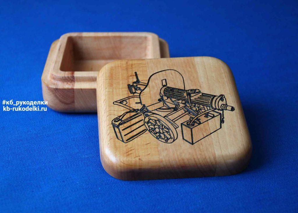 КБ Рукоделки: подарки и изделия из дерева на заказ Деревянная шкатулка «Пулемёт Максим»