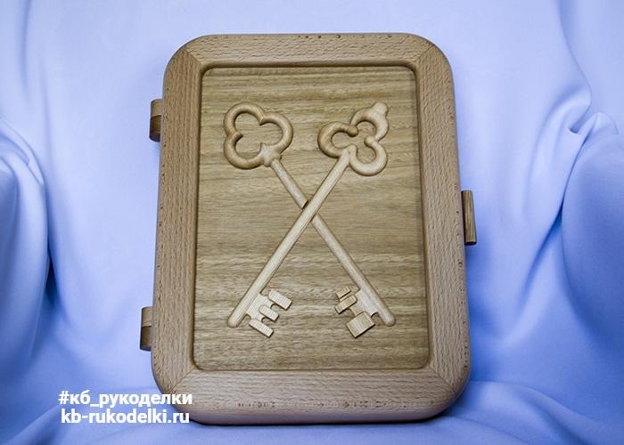 КБ Рукоделки: подарки из дерева, изделия из дерева на заказ Ключница настенная (светлая)