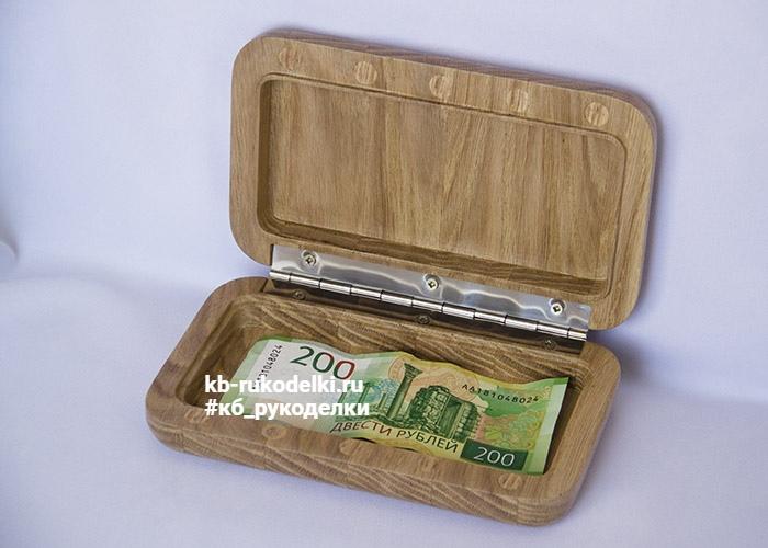 КБ Рукоделки: подарки и изделия из дерева на заказ Деревянная шкатулка «Купюрница»